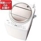 東芝 全自動洗濯乾燥機 (洗濯9.0kg/乾燥4.5kg) AW‐9V5‐N (サテンゴールド)(標準設置無料)