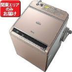 日立 縦型洗濯乾燥機 (洗濯11.0 kg/乾燥6.0 kg) 「ビートウォッシュ」 BW‐DX110A‐N(標準設置無料)