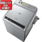 日立 縦型洗濯乾燥機 (洗濯11.0 kg/乾燥6.0 kg) 「ビートウォッシュ」 BW‐DX110A‐S(標準設置無料)