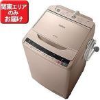 日立 全自動洗濯機 (洗濯10.0 kg) 「ビートウォッシュ」 BW‐V100A‐N(標準設置無料)