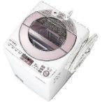 シャープ 全自動洗濯機 (洗濯8.0kg) ES‐GV8A‐P (ピンク系)(標準設置無料)