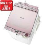 シャープ 洗濯乾燥機 (洗濯8.0kg/乾燥4.5kg) ES‐GX8A‐P (ピンク系)【標準設置無料】