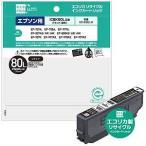 エコリカ 【互換】[エプソン:ICBK80L(ブラック)対応]リサイクルインクカートリッジ ECI‐E80L‐B