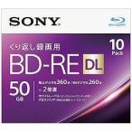 ソニー 録画用BD�RE DL Ver.2.1 1�2倍速 50GB 10枚【インクジェットプリンタ対応】 10BNE2VJPS2