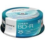 ソニー 録画用BD�R Ver.1.2 1�4倍速 25GB 30枚【インクジェットプリンタ対応】 30BNR1VJPP4