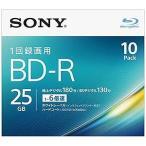 ソニー 録画用BD�R Ver.1.3 1�6倍速 25GB 10枚【インクジェットプリンタ対応】 10BNR1VJPS6
