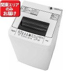 ハイセンス 全自動洗濯機(4.5kg) HW‐T45A(標準設置無料)