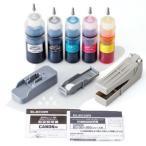 エレコム 詰替えインク/BCI−350351対応/5色キット(5回分)/リセッター付属 THC‐351350RSET