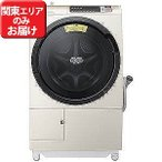 日立 ドラム式洗濯乾燥機(洗濯11.0kg・左開き)「ビッグドラム スリム」 BD-SV110AL-N (シャンパン)(標準設置無料)