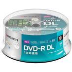 三菱化学 録画用DVD−R DL 8.5GB 20枚(スピンドル)(ビックカメラグループオリジナル) VHR21HP20SD1−B