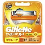 ジレット ジレット フュージョン 5+1 パワー 替刃 12個入 GRフユジョン5+1Pカエ12B
