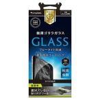 iPhone7Plus(5.5インチ)ブルーライト低減超極薄ゴリラガラス光沢 TRGLIP165GOBCCC