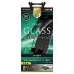 iPhone7Plus(5.5インチ)フレームガラス TRGLIP165FMCCBK(ブラ