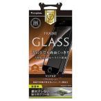 iPhone7Plus(5.5インチ)AR光反射低減&ブルーライト低減フレームガラス TRGLIP165FMARBK(ブラ