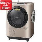 日立 ドラム式洗濯機(12.0kg・右開き)「ヒートリサイクル 風アイロン ビッグドラム」 BD-NX120AR-N (シャンパン)(標準設置無料)
