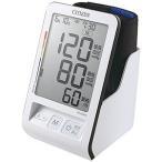 シチズン 血圧計[上腕(カフ)式] CHUC615