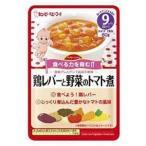 コジマYahoo!店で買える「キューピー ベビーフード HA−5 ハッピーレシピ 鶏レバーと野菜のトマト煮」の画像です。価格は126円になります。