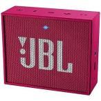 JBL ブルートゥーススピーカー(ピンク) JBL GO PINK