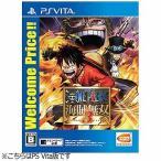 バンダイナムコ PS Vitaソフト ワンピース 海賊無双3 Welcome Price!!
