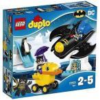LEGO (レゴ) 10823 ◆デュプロ バットマン バットウイング アドベンチャー