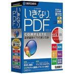 ソースネクスト 〔Win版〕 いきなりPDF COMPLETE Edition Ver.4 イキナリPDFコンプリートV4