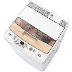 AQUA 全自動洗濯機 (5.0kg) AQW‐BK50E‐W (ホワイト)(標準設置無料)