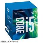 インテル Core i5−7500T BOX品 BX80677I57500T