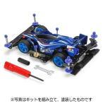 タミヤ ミニ四駆REVシリーズ  No.6 スターターパック ARスピードタイプ(エアロ アバンテ)