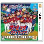 バンダイナムコ ニンテンドー3DSゲームソフト プロ野球 ファミスタ クライマックス