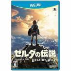 任天堂 Wii Uソフト ゼルダの伝説 ブレス オブ ザ ワイルド
