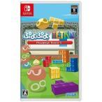 セガ Nintendo Switchソフト ぷよぷよTMテトリス(R)S