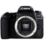 ショッピングEOS Canon EOS 9000D(W)(ボディ(レンズ別売)) EOS9000D