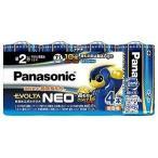 パナソニック 「単2形」4本 アルカリ乾電池 「エボルタネオ」   LR14NJ/4SW