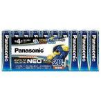 パナソニック 「単4形」20本 アルカリ乾電池 「エボルタネオ」   LR03NJ/20SW