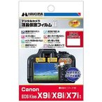ハクバ/ロープロ 液晶保護フィルム MarkII(キヤノン EOS K X9I専用) DGF2CAEKX9I