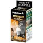 パナソニック 調光器非対応LED電球ひとセンサタイプ(一般電球形・電球色相当・口金E26) LDA5L-G/KU/NS