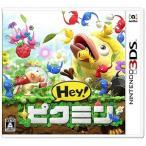 任天堂 3DSゲームソフト Hey! ピクミン