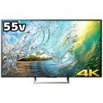 ソニー 55V型 4K対応液晶テレビ KJ-55X8500E(標準設置無料)