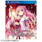 テイジイエル企画/TGL PS Vitaゲームソフト 千の刃濤、桃花染の皇姫 通常版