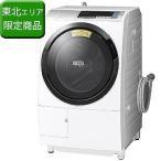 日立 ドラム式洗濯乾燥機 (洗濯11.0kg・左開き)「ヒートリサイクル 風アイロン ビッグドラム」(標準設置無料)