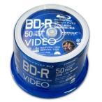 HIDISC1回録画 6倍速 25GB 50枚  VVVBR25JP50