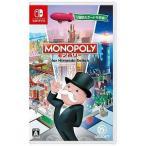 ユービーアイソフト Switchゲームソフト モノポリー for Nintendo Switch