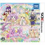 タカラトミーアーツ ニンテンドー3DSゲームソフト アイドルタイムプリパラ 夢オールスターライブ! 通常版