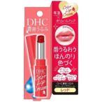 DHC DHC(ディーエイチシー)  濃密うるみカラーリップ レッド(1.5g)〔リップクリーム〕
