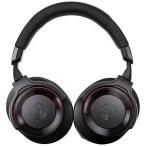 audio-technica ATH-WS990BT BRD