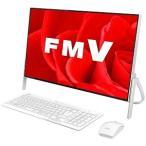 富士通 23.8型デスクトップPC ESPRIMO FH70/B3 FMVF70B3W(ホワイト)
