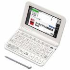 ショッピング電子辞書 CASIO 電子辞書「エクスワード(EX−word)」(中学生モデル・170コンテンツ搭載) XD−Z3800WE (ホワイト)
