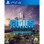 スパイク・チュンソフト PS4ゲームソフト シティーズ:スカイライン PlayStation 4 Edition