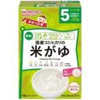 和光堂 手作り応援 国産コシヒカリの米がゆ (10包) 〔離乳食・ベビーフード〕