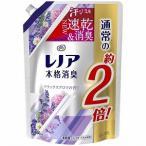 P&G Lenor(レノア) 本格消臭  リラックスアロマ つめかえ用 特大サイズ (860ml) 〔柔軟剤〕